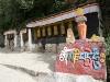 tibet_009